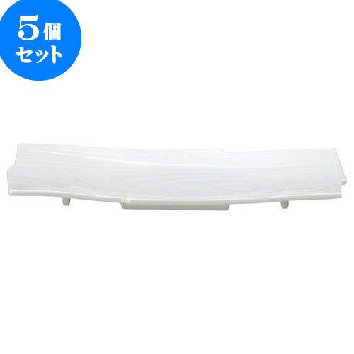 5個セット 和陶オープン 青白磁 木目尺3長皿 [ 39.2 x 13 x 3cm ] 料亭 旅館 和食器 飲食店 業務用