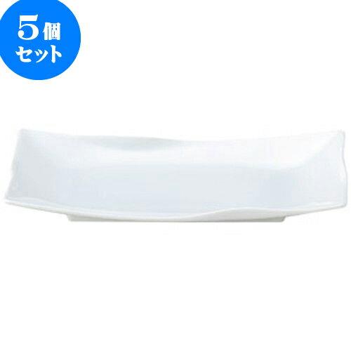 5個セット 和陶オープン イルタ青白磁 長角皿 [ 27.7 x 13.6 x 3.5cm ] 料亭 旅館 和食器 飲食店 業務用