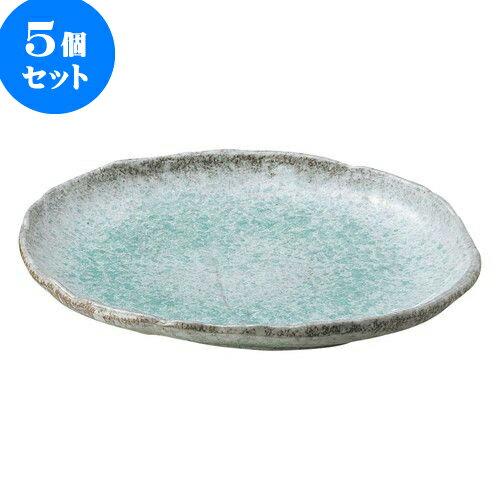 5個セット 和陶オープン 青釉 10号丸変形皿 [ 29.5 x 24.5 x 4.5cm ] 料亭 旅館 和食器 飲食店 業務用