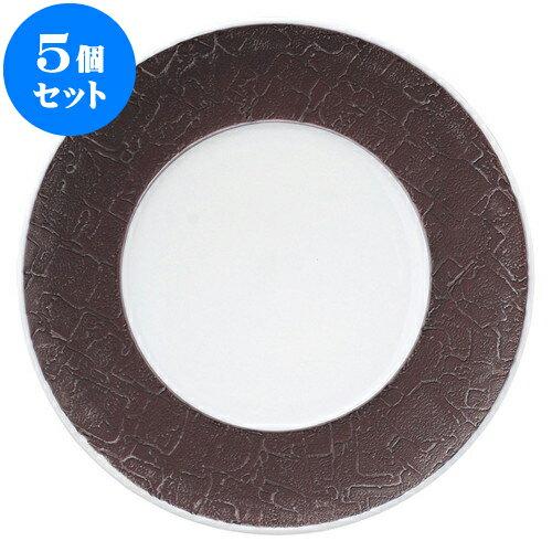 5個セット 洋陶オープン バロック ホワイト&ブラウン 28cmプレート [ 28 x 2.8cm ] 料亭 旅館 和食器 飲食店 業務用