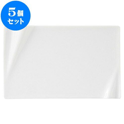 5個セット 洋陶オープン 海皇(かいこう) 白24cm長角プレート [ 24 x 14.9 x 2cm ] 料亭 旅館 和食器 飲食店 業務用