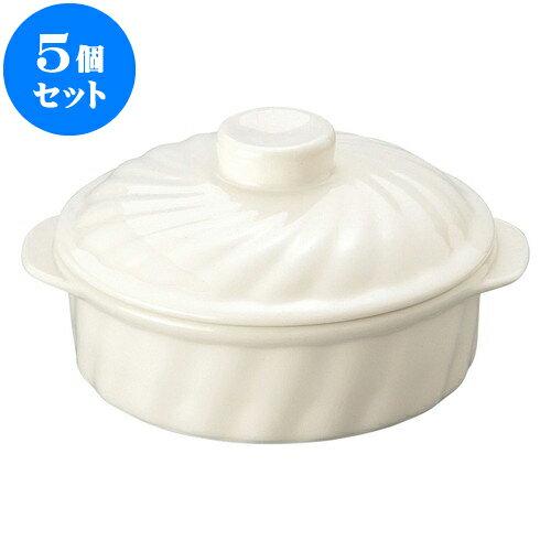 5個セット 洋陶オープン オーブンパル 6吋キャセロール(フタ付) [ 15.5 x 13.3 x 8.2cm ] 料亭 旅館 和食器 飲食店 業務用