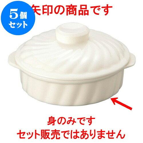 5個セット 洋陶オープン オーブンパル 6 1/2吋キャセロール身 [ 17 x 14.7 x 4.5cm ] 料亭 旅館 和食器 飲食店 業務用