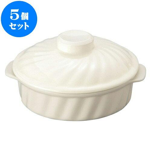 5個セット 洋陶オープン オーブンパル 7 1/2吋キャセロール(フタ付) [ 19 x 16.5 x 9cm ] 料亭 旅館 和食器 飲食店 業務用
