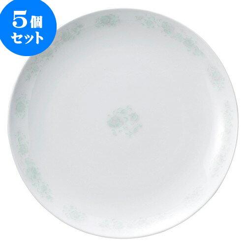 5個セット 中華オープン 夢彩華 16吋丸皿 [ 40.3 x 4cm ] 料亭 旅館 和食器 飲食店 業務用