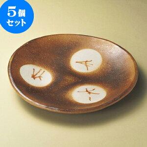 5個セット盛皿焼〆15.0大皿(信楽焼)[45x6cm]料亭旅館和食器飲食店業務用