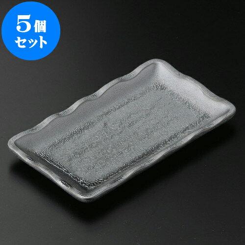 食器, 皿・プレート 5 17.2 x 10.1 x 1.4cm