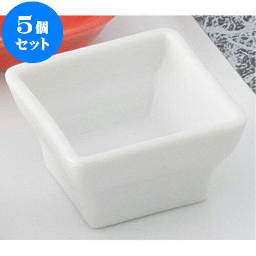 食器, 皿・プレート 5 JAPONEWH4.5cm 4.5 x 2.5cm
