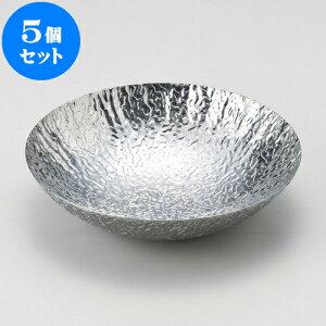5個セットアルミ鍋あられ鍋(小)(ステンレス製)[17.4x5cm]料亭旅館和食器飲食店業務用