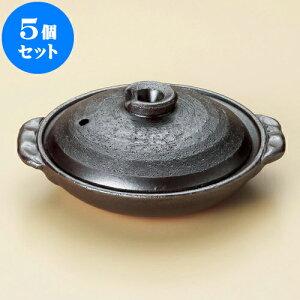 5個セット陶板鉄釉陶板5号(萬古焼)[18.5x15.5x7cm]料亭旅館和食器飲食店業務用