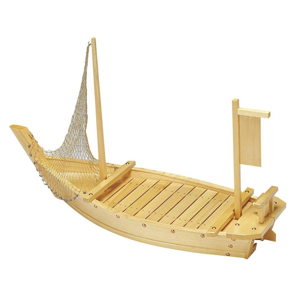 10個セット 木曽木製品 網付白盛込舟2尺 [ 60 x 23 x 46cm ] 料亭 旅館 和食器 飲食店 業務用