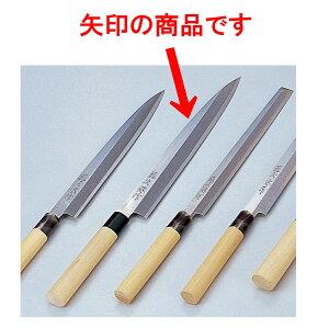 3個セット厨房用品藤次郎作柳刃包丁[33cm]料亭旅館和食器飲食店業務用