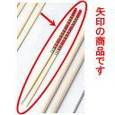 厨房用品 粉箸(天ぷらトギ棒) [ 36.5cm ] 【料亭 旅館 和食器 飲食店 業務用】