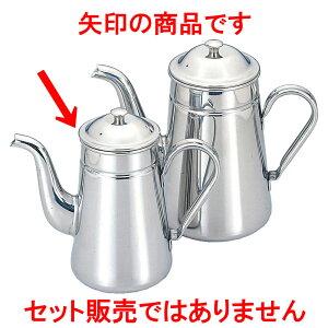 10個セット厨房用品18-8コーヒーポット[#16上部内径11.5x21cm3L]料亭旅館和食器飲食店業務用