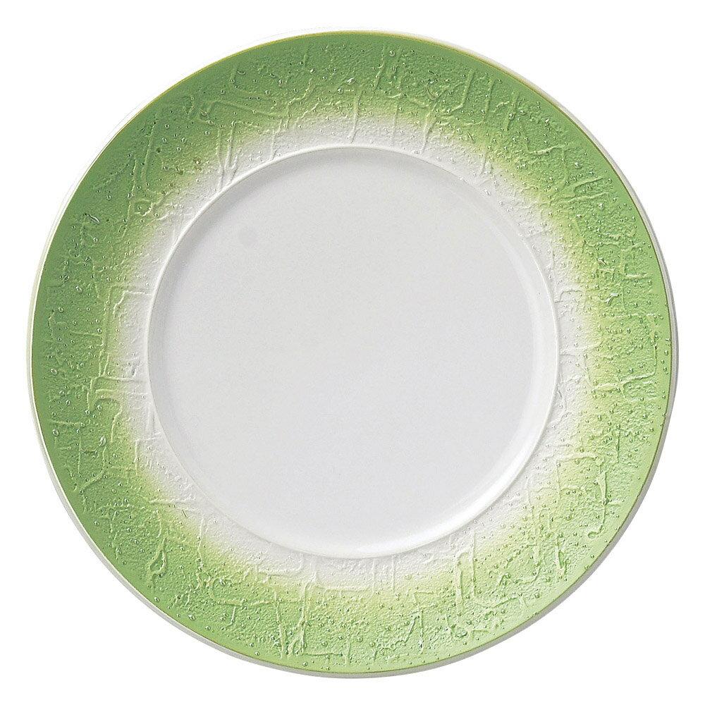 10個セット 洋陶オープン バロック グリーンラスター 24cmプレート [ 24 x 2.4cm ] 料亭 旅館 和食器 飲食店 業務用