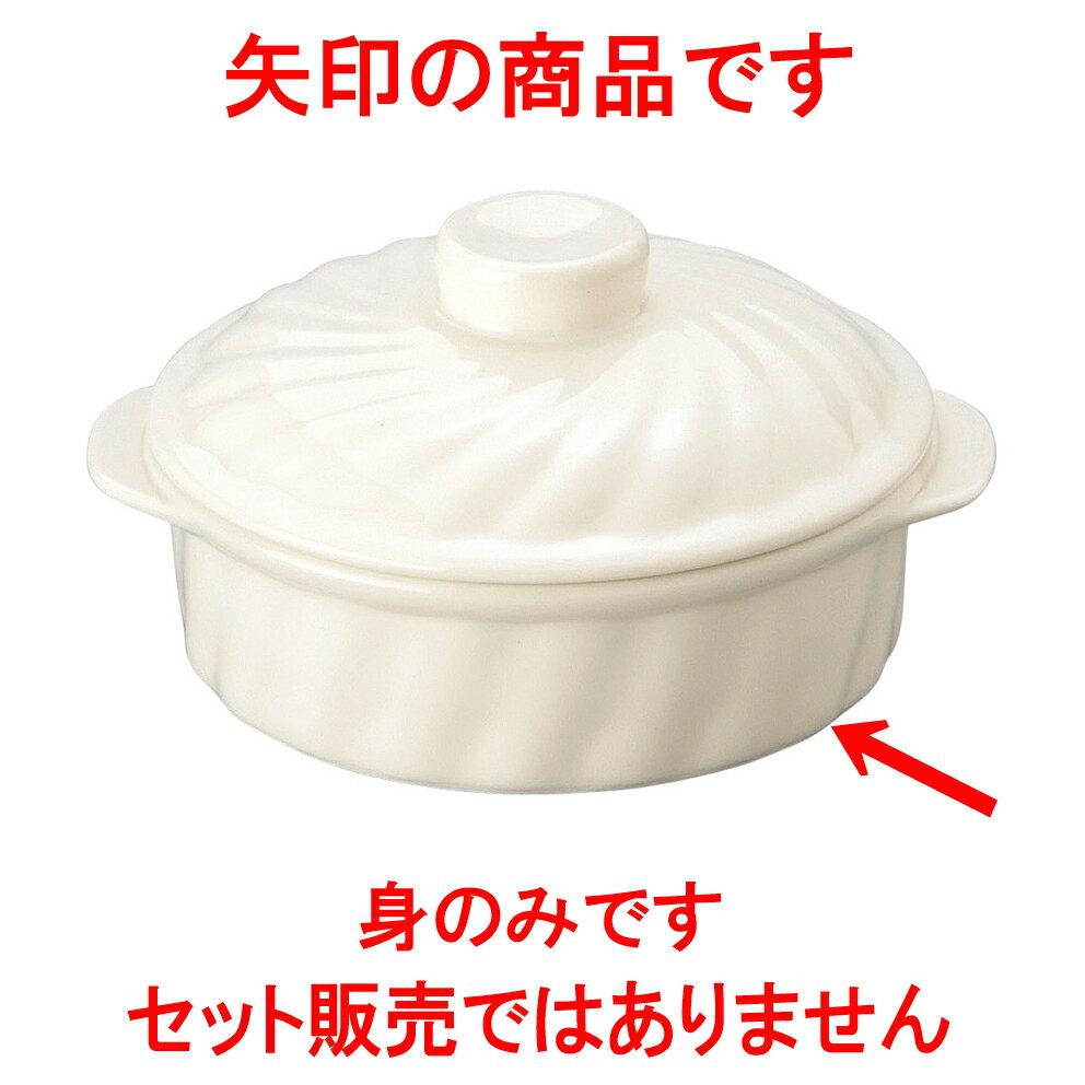 5個セット 洋陶オープン オーブンパル 6吋キャセロール身 [ 15.5 x 13.3 x 4.3cm ] 料亭 旅館 和食器 飲食店 業務用