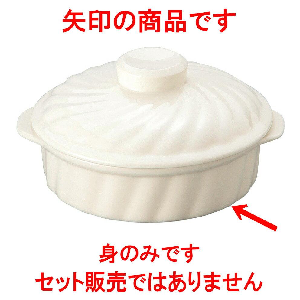 3個セット 洋陶オープン オーブンパル 6 1/2吋キャセロール身 [ 17 x 14.7 x 4.5cm ] 料亭 旅館 和食器 飲食店 業務用