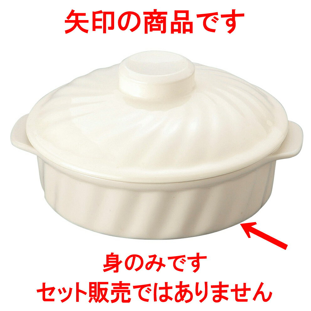 5個セット 洋陶オープン オーブンパル 7 1/2吋キャセロール身 [ 19 x 16.5 x 4.8cm ] 料亭 旅館 和食器 飲食店 業務用