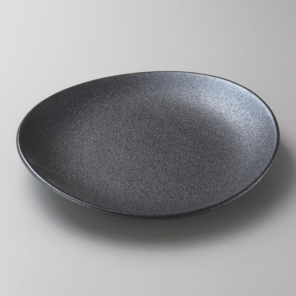 10個セット 丸皿 銀河7寸楕円皿 [ 23.4 x 21 x 3.5cm ] | 中皿 デザート皿 取り皿 人気 おすすめ 食器 業務用 飲食店 カフェ うつわ 器 おしゃれ かわいい ギフト プレゼント 引き出物 誕生日 贈り物 贈答品