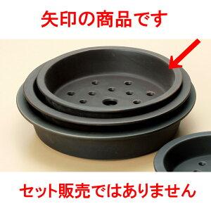 10個セット土鍋7号用蒸し器[20.5x4.7cm]料亭旅館和食器飲食店業務用