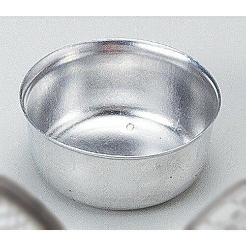 ☆ 鍋用品 ☆ 火入れ(小)プレス アルミ製M10-913 [ φ5.5 x H2.5cm ]