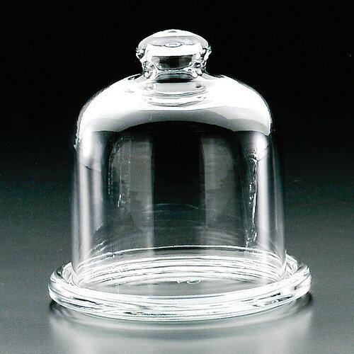☆ ガラス製品 ☆ ガラスコースタードーム [ φ10 x 10.5cm ]