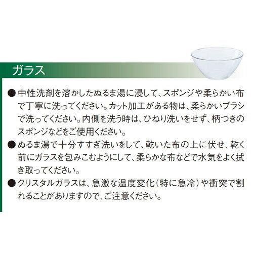 ☆ ガラス製品 ☆ 30K83HSボルドー [ φ9.7 x 22.4cm 610cc ]
