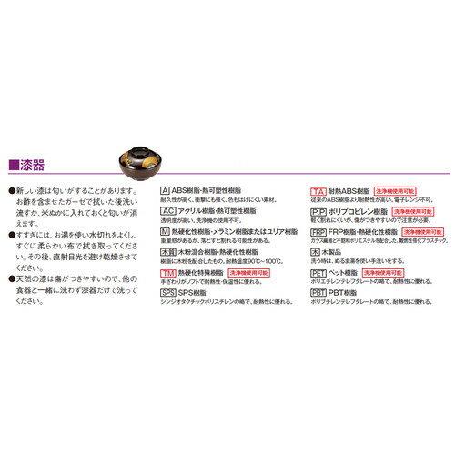 ☆ 漆器 ☆ (A)D.X富士型桶 紫檀帯金 底黒塗尺0寸 [ φ31 x 6cm ] 【 料亭 旅館 和食器 飲食店 業務用 】
