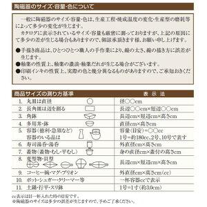 ☆多用丼☆真黒マットノッポ丼(大)[φ13x9.5cm]【蕎麦屋定食屋飲食店和食器業務用】