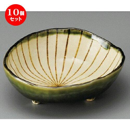 10個セット☆ 小鉢 ☆ 織部千筋足付楕円鉢 [ 125 x 102 x 40mm ]