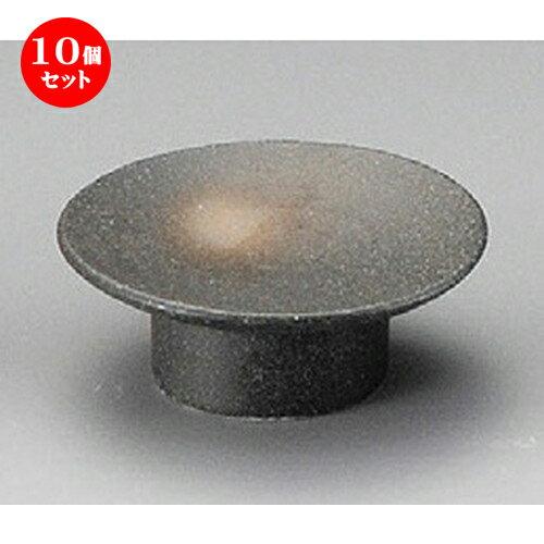 10個セット☆ 珍味 ☆ 備前風2.5高台皿 [ 80 x 30mm ]