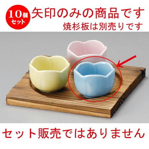 10個セット☆ 珍味 ☆ 梅型珍味ブルー [ 57 x 39mm ]