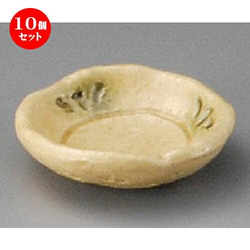 10個セット☆ 珍味 ☆ 砂黄瀬戸豆皿 [ 60 x 18mm ]