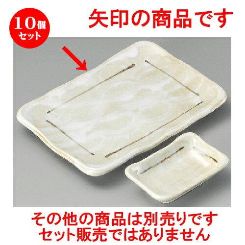 10個セット☆ 焼物皿 ☆ 初雪8.0板皿 [ 212 x 150 x 30mm ] 【料亭 旅館 和食器 飲食店 業務用 】