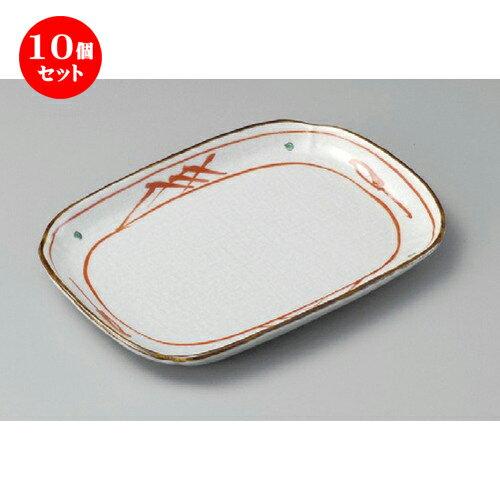 10個セット☆ 焼物皿 ☆ 赤矢来7.0小判皿 [ 184 x 133 x 18mm ] 【料亭 旅館 和食器 飲食店 業務用 】
