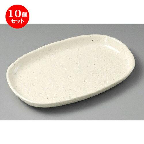 10個セット☆ 焼物皿 ☆ 粉引クリスタルトレー(中) [ 185 x 125mm ] 【料亭 旅館 和食器 飲食店 業務用 】