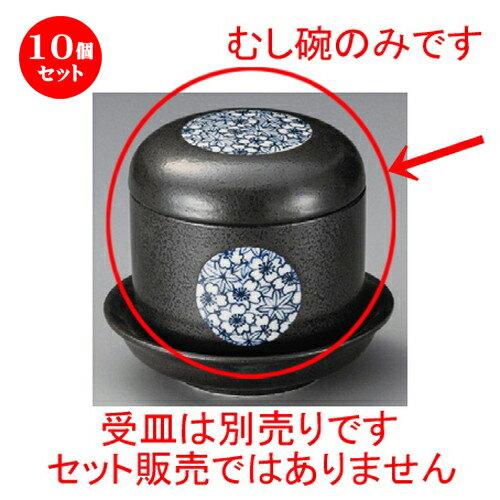 10個セット☆ むし碗 ☆ 桜もみじ黒丸むし碗 [ 80 x 80mm ]