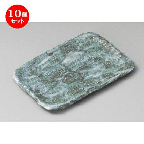 10個セット☆ 焼物皿 ☆ 青雲海8.0板皿 [ 210 x 145 x 13mm ] 【料亭 旅館 和食器 飲食店 業務用 】