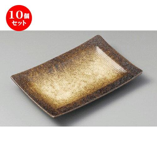 10個セット☆ 焼物皿 ☆ 黒千段長角皿 [ 220 x 148 x 30mm ]