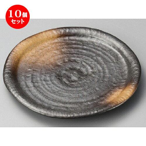 10個セット☆ 丸皿 ☆ 金茶吹6.0波皿 [ 205 x 17mm ] 【料亭 旅館 和食器 飲食店 業務用 】