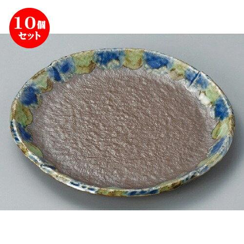 10個セット☆ 丸皿 ☆ きらめき7.0丸皿 [ 215 x 20mm ]