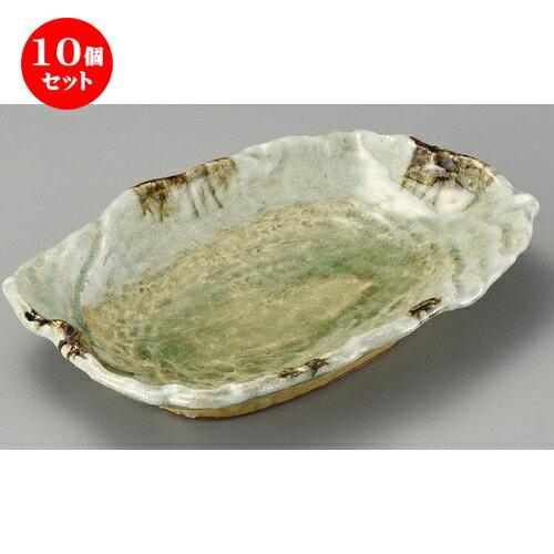 10個セット☆ 変形皿 ☆ 鉄釉ビードロ変形皿(中) [ 320 x 220 x 55mm ]