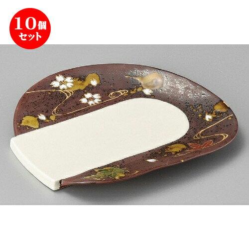10個セット☆ 変形皿 ☆ 金流水変形前菜皿 [ 225 x 205 x 25mm ]