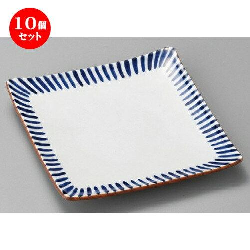 10個セット☆ 正角皿 ☆ 藍十草4.0正角皿 [ 125 x 125 x 20mm ]
