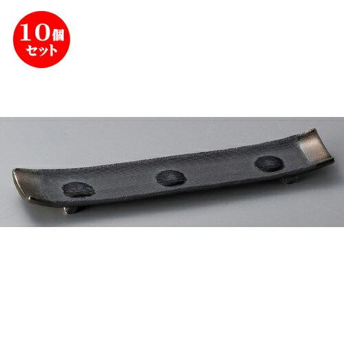 10個セット☆ 長角皿 ☆ 手造り金彩寿司盛細皿 [ 450 x 90 x 30mm ]