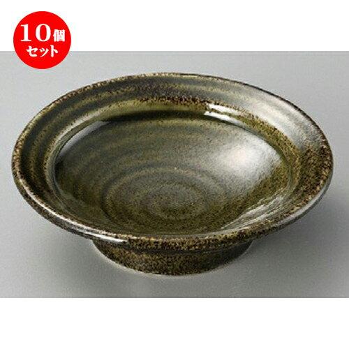 10個セット☆ 丸皿 ☆ 深緑(リム付)4.0高台丸皿 [ 130 x 40mm ]
