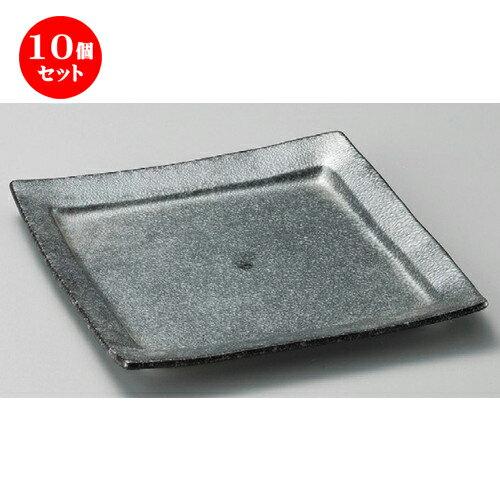 10個セット☆ 正角皿 ☆ 銀黒回角大皿 [ 245 x 230 x 30mm ]