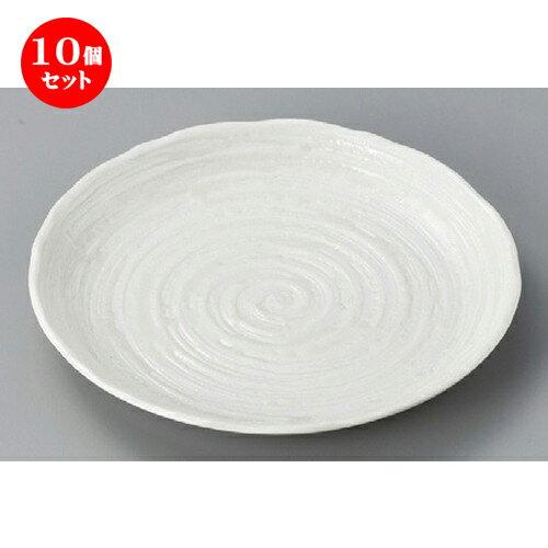 10個セット☆ 丸皿 ☆ 吉祥粉引うず8寸皿 [ 240 x 30mm ]