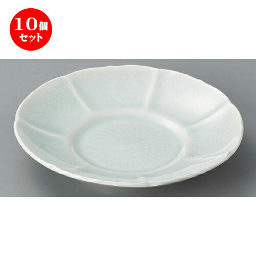 10個セット☆ 丸皿 ☆ 青磁花彫6寸皿 [ 187 x 35mm ] 【料亭 旅館 和食器 飲食店 業務用 】