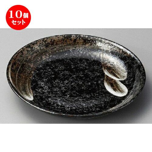 10個セット☆ 丸皿 ☆ 荒刷毛8.5皿 [ 265 x 39mm ] 【料亭 旅館 和食器 飲食店 業務用 】